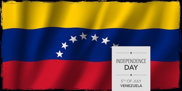 Поздравительная открытка дня независимости венесуэлы, векторная иллюстрация баннера. венесуэльский национальный праздник 5 июля элемент дизайна с бодикопией