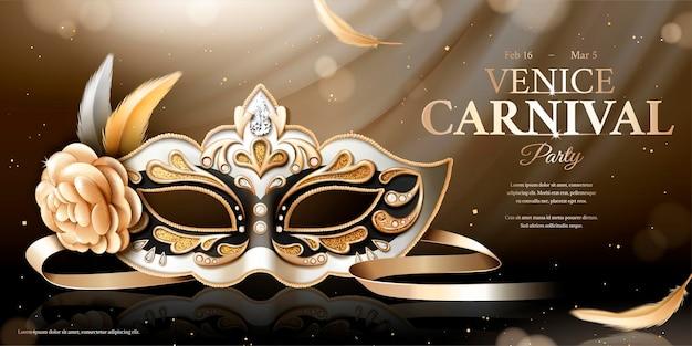 Venice carnival banner