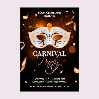 베니스 카니발 마스크와 색종이 파티 포스터