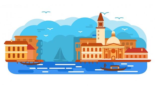 ヴェネツィアの街のイラスト