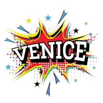 Венеция комический текст в стиле поп-арт, изолированные на белом фоне. векторные иллюстрации.