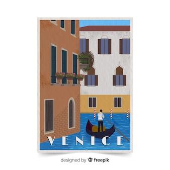 Modello di volantino promozionale di venezia