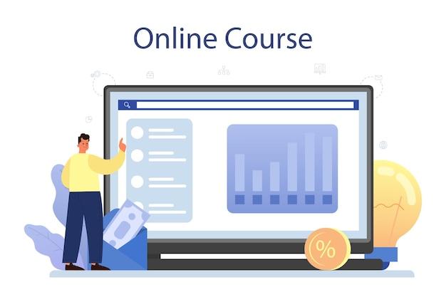 Онлайн-сервис или платформа венчурного капитала.