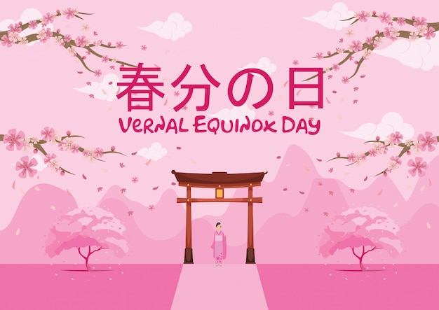 Vernal equinox day celebration background with the gate of a traditional japanese temple called the torii and the japanese hillside and cherry blossoms