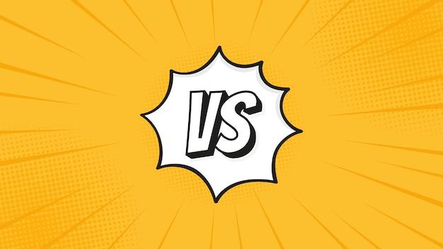 Vs対サインは、ハーフトーン、戦闘、スポーツ、競争、コンテスト、試合の試合のための雷とフラットコミックスタイルのデザインで戦いの背景に分離されました。
