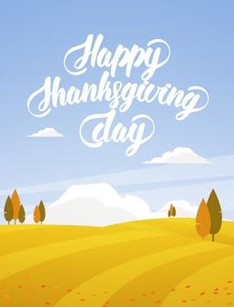 Вертикальный осенний пейзаж с полями, деревьями и ручной надписью с днем благодарения.