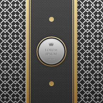 シルバー/プラチナ金属の背景にシームレスな幾何学模様の縦型バナーテンプレート。エレガントで贅沢なスタイル。