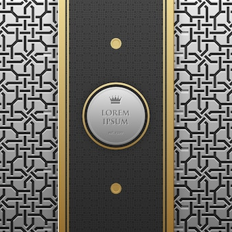 Vertical banner template on silver/platinum metallic background with seamless geometric pattern. elegant luxury style.
