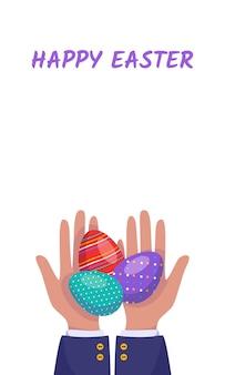 塗られたイースターエッグを持っている手を持つ垂直バナー。お祝いの春の装飾。手のひらが贈り物をしています。ベクトルフラットイラスト