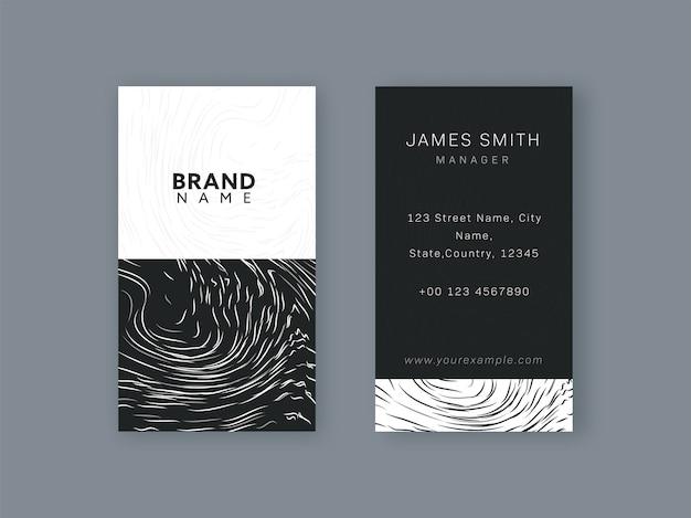 Вертикальный дизайн визитной карточки в черно-белом цвете.