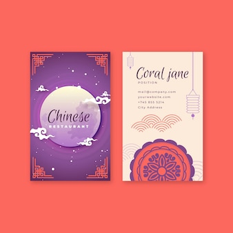 Vertical business card template for chinese restaurant with moon