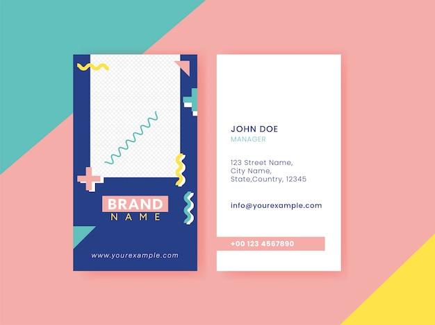 Вертикальный дизайн шаблона визитной карточки спереди и сзади.