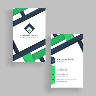 Вертикальная визитная карточка с передней и задней презентацией
