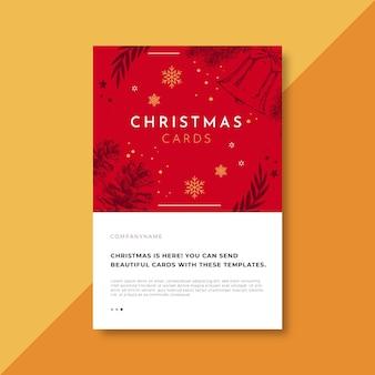 クリスマスの縦型カードテンプレート