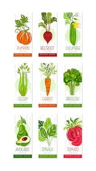 新鮮な野菜のカボチャ、ビートルート、キュウリ、セロリ、ニンジン、ブロッコリー、アボカド、ほうれん草、トマトの垂直カードまたはバナーセット。手描きオリジナル