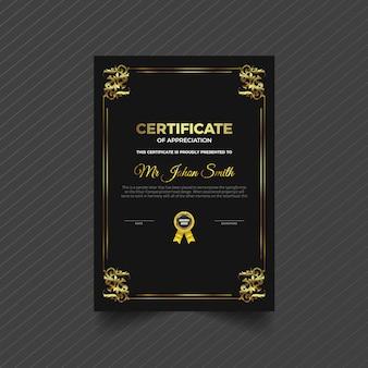 Вертикальный сертификат