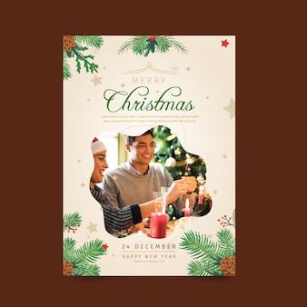 Вертикальный рождественский флаер шаблон с людьми