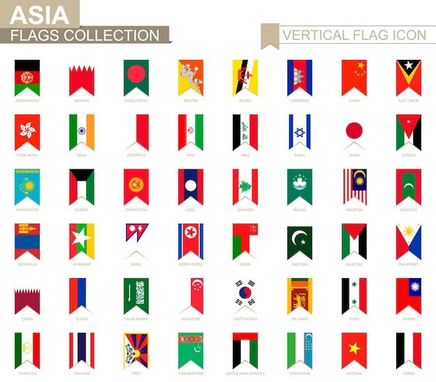 アジアの縦の旗のアイコン。アジア諸国のベクトルフラグコレクション。