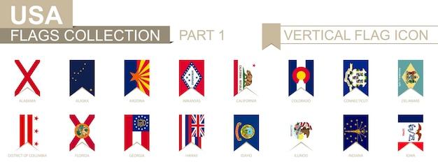Вертикальный значок флага штатов сша. коллекция векторных флагов штата сша, часть 1.