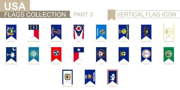 Вертикальный значок флага штатов сша. коллекция векторных флагов штата сша, часть 3.