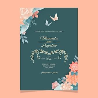 Вертикальный шаблон цветочной открытки на свадьбу