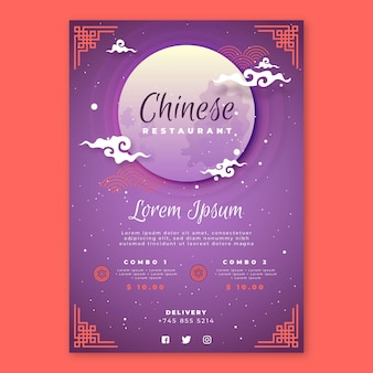 Vertical flyer template for chinese restaurant with moon