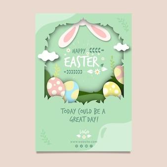 Modello di biglietto di auguri verticale per pasqua con uova e orecchie da coniglio