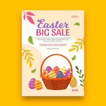 큰 판매와 함께 부활절을위한 수직 인사말 카드 서식 파일