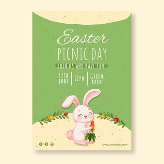 부활절 토끼와 당근을위한 수직 인사말 카드 서식 파일