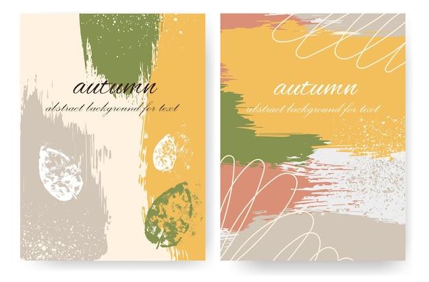 グランジスタイルの秋のデザインの縦型レイアウト。ストロークと紅葉を水しぶきと斑点でペイントします。
