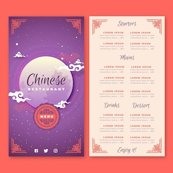 Vertical menu template for chinese restaurant with moon