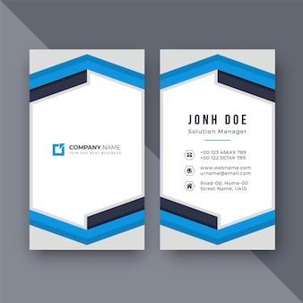 Вертикальный современный дизайн визитной карточки