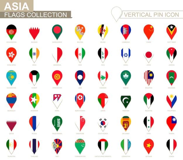 縦ピンアイコン、アジアの旗コレクション。