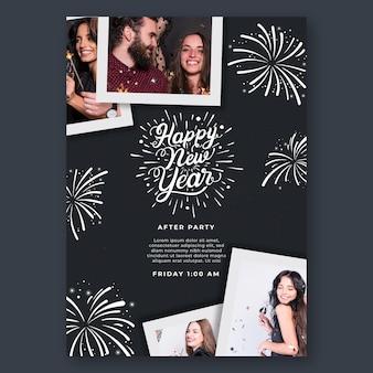 新年会の縦長ポスター