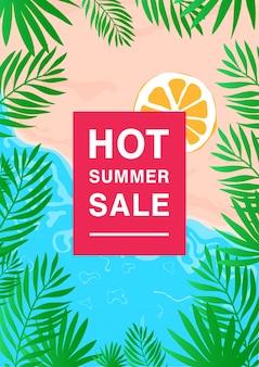 暑い夏のセールをテーマにした垂直のポスター。海岸、ビーチ、ヤシの葉、レモンスライスの明るいプロモーションチラシ。
