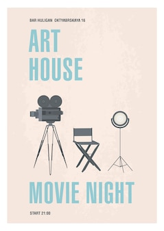 Vertical poster template for art film night