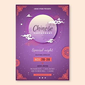 Vertical poster template for chinese restaurant with moon
