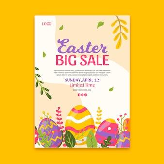 Вертикальный шаблон плаката для пасхальной распродажи с яйцами