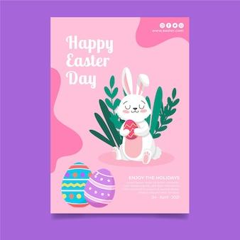 토끼와 부활절을위한 수직 포스터 템플릿