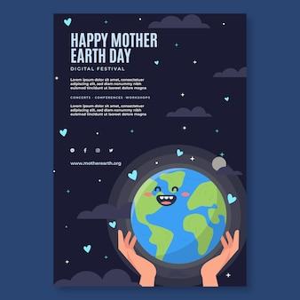 母なる地球デーのお祝いのための垂直ポスターテンプレート