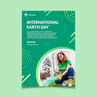 어머니 지구의 날 축하를위한 세로 포스터 템플릿