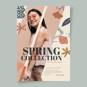 春のファッション販売のための垂直ポスターテンプレート Premiumベクター