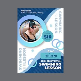 수영 레슨을위한 세로 포스터 템플릿