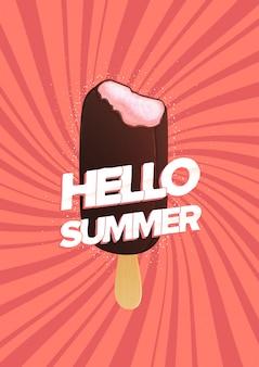 アイスクリームとこんにちは夏の碑文と垂直ポスター