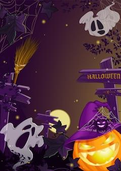 Вертикальный прямоугольный флаер открытка на хэллоуин.