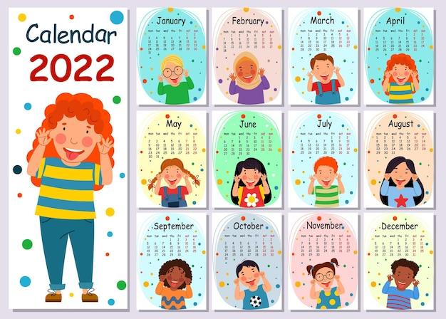 2022年の垂直ベクトルカレンダーデザインテンプレート、フラットデザイン。明るい子供たちは、面白い子供たちがいる家のための2022年のカレンダーです。週は月曜日に始まります。
