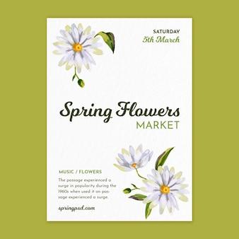꽃과 함께 봄을위한 수직 수채화 포스터 템플릿