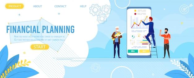 財務計画用のランディングページvertiseアプリ