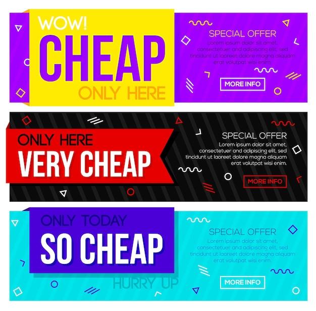 非常に安いバナーセット。 web用の最新の販売および割引バナー。ベクトルイラスト