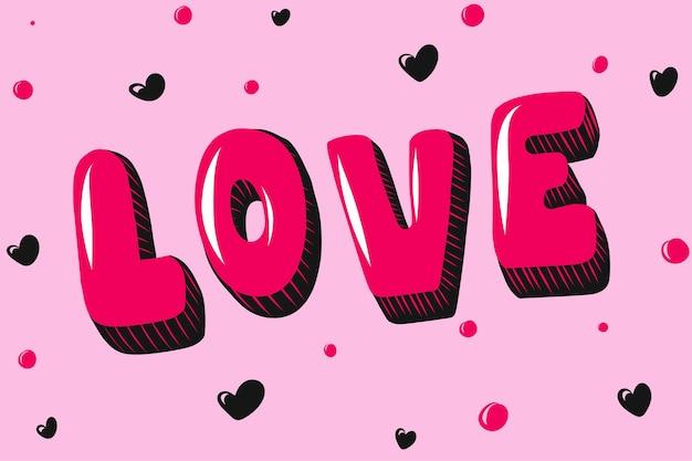 バレンタインデーのための非常にロマンチックな愛のベクトルカード Premiumベクター